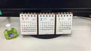 3ヶ月並べて見れるコンパクトな卓上カレンダー