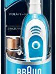 電動歯ブラシは電池式がコスパがいい