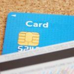 デビットカードとは、クレジット審査が通らない人以外はメリットがない