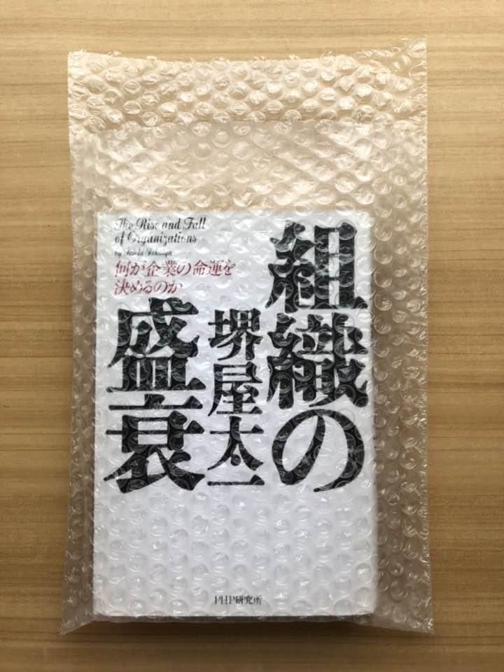メルカリ・Amazonの梱包にかなり便利なプチプチ袋